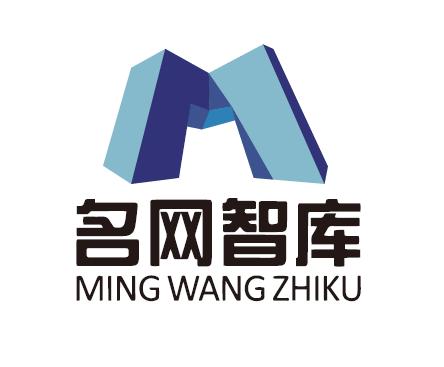 深圳市名网智库投资管理有限公司