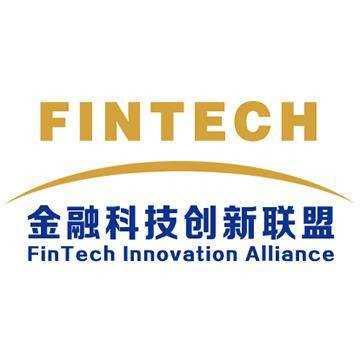 金融科技创新联盟