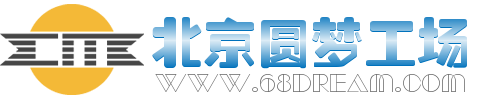 北京圆梦工场文化有限公司
