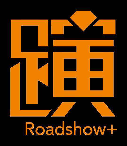 北京路演文化发展有限公司