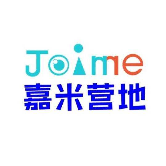 嘉米营地(广州)教育科技有限责任公司