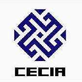中国服务贸易协会电子商务委员会
