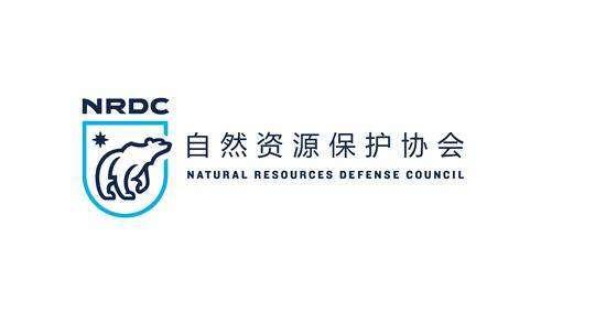 自然资源保护协会(NRDC)