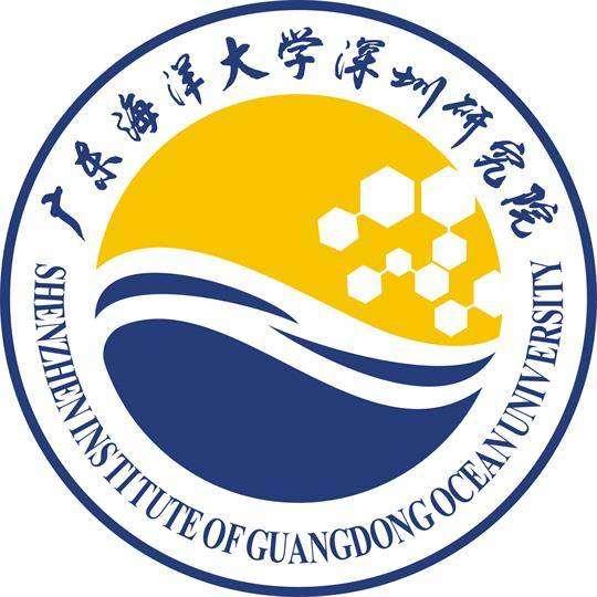 广东海洋大学深圳研究院