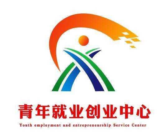 青年就业创业服务中心(深圳)有限公司