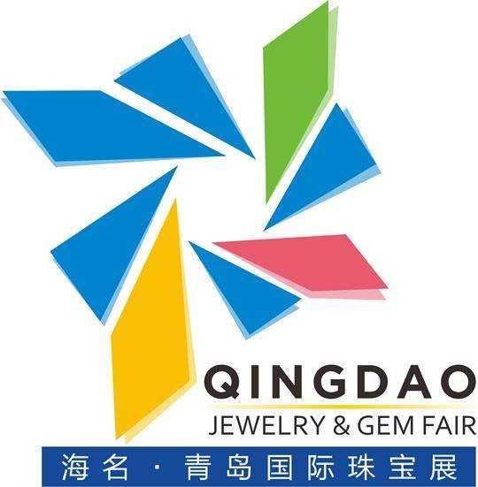 海名青岛国际珠宝展