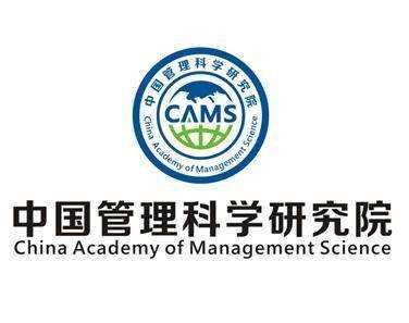 中国管理科学研究院职业资格认证培训中心