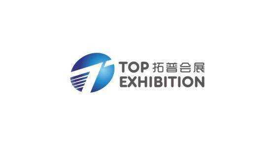 拓普会展(上海)有限公司