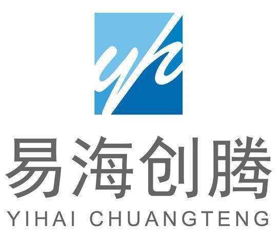 广州易海创腾信息科技有限公司
