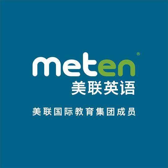 广州市美联教育科技有限公司