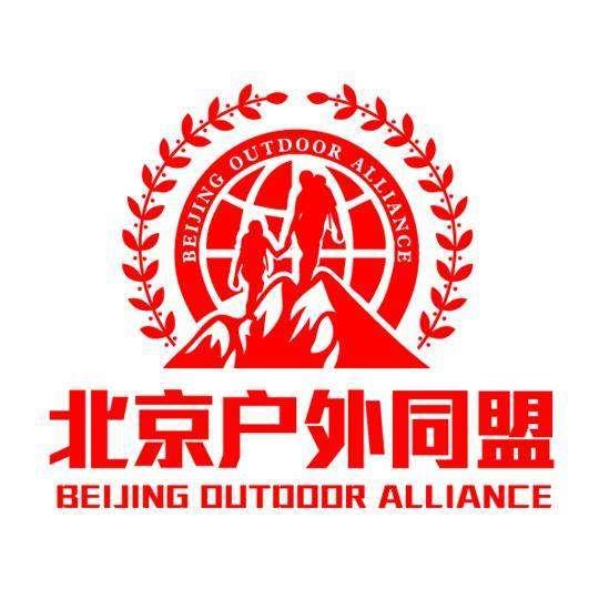 北京户外同盟
