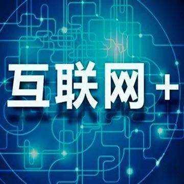 深圳互联网创业者联合会