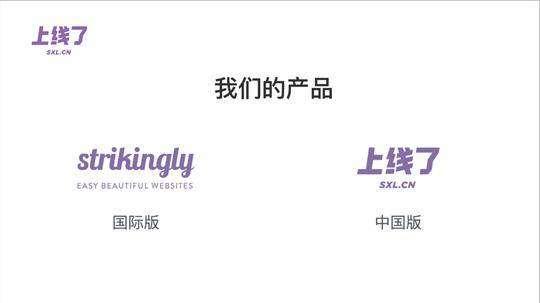 上线了互联网科技(深圳)有限公司