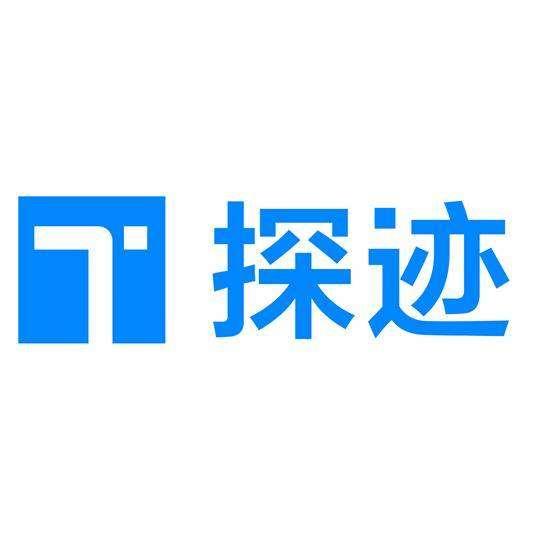 广州探迹科技有限公司