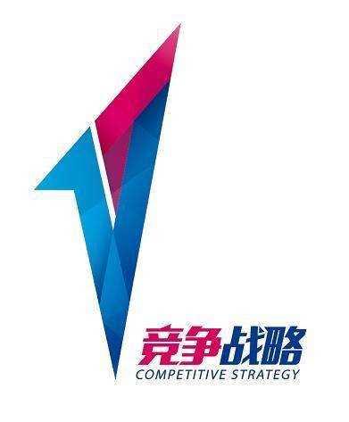 上海交大海外教育学院竞争战略中心