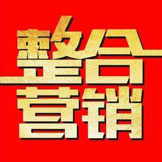 北京整合联盟网络科技有限公司