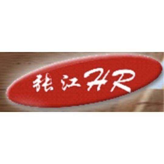 张江劳动人事协会