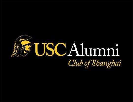 美国南加州大学上海校友会