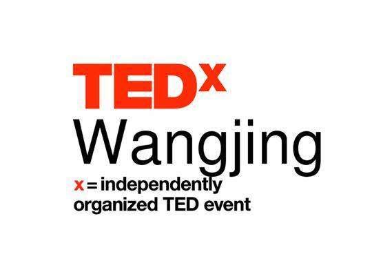 TEDxWangjing