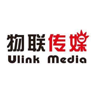 深圳市物联传媒有限公司