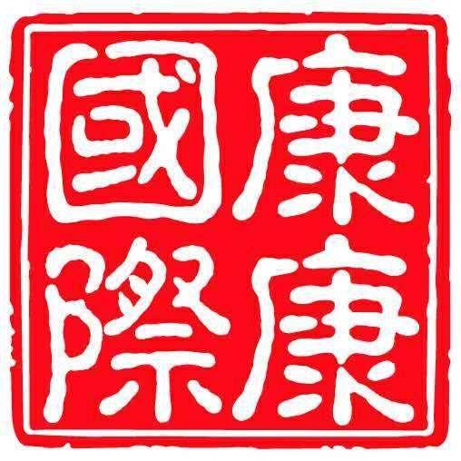 北京康康国际教育