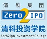 清科集团投资学院