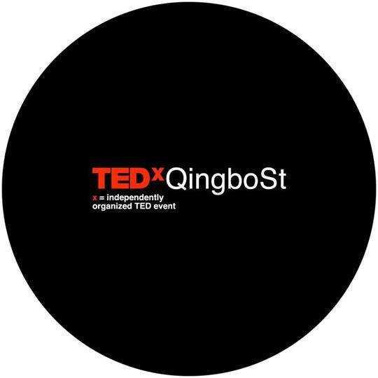 TEDxQingboSt