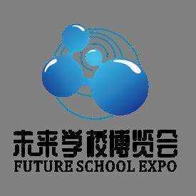 未来学校博览会