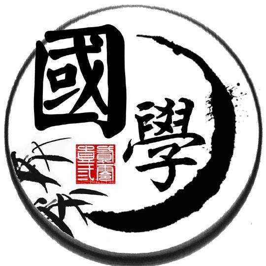 山西华夏易道文化科技股份有限公司
