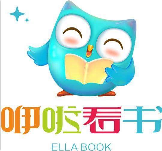 郑州点读电子科技有限公司