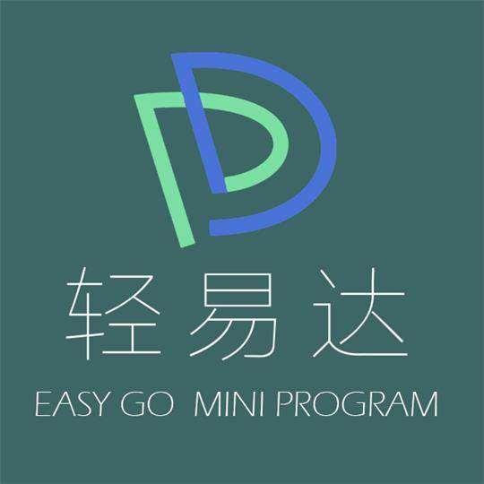 广州市加减信息技术有限公司