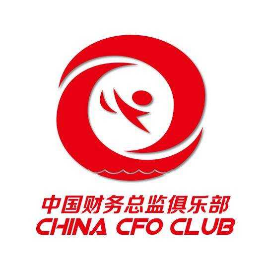 中国财务总监俱乐部