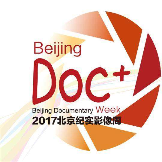 北京纪实影像周