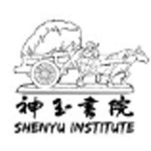 北京神玉艺术文化有限公司