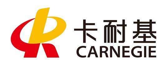广州卡耐基教育科技有限公司