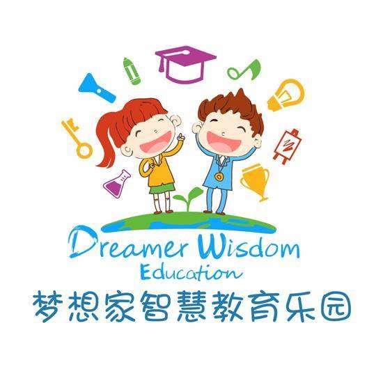 梦想家智慧教育乐园