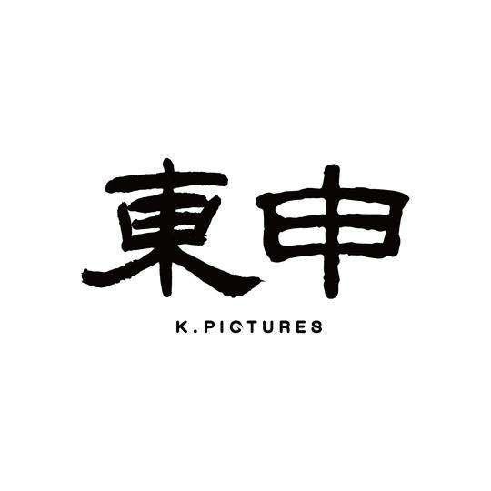 东申童画(北京)文化传播有限公司