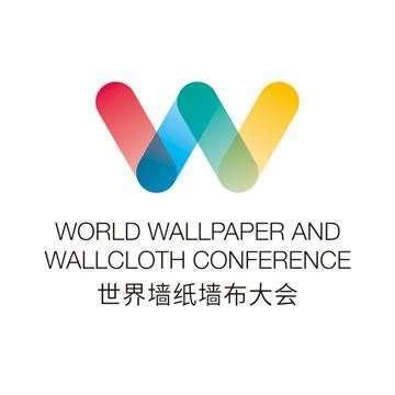 世界墙纸墙布大会