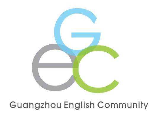 GEC广东英语社区