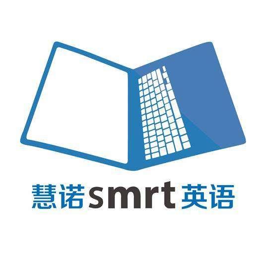 慧诺SMRT英语