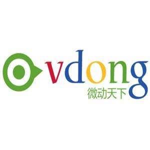 浙江微动天下信息技术股份有限公司