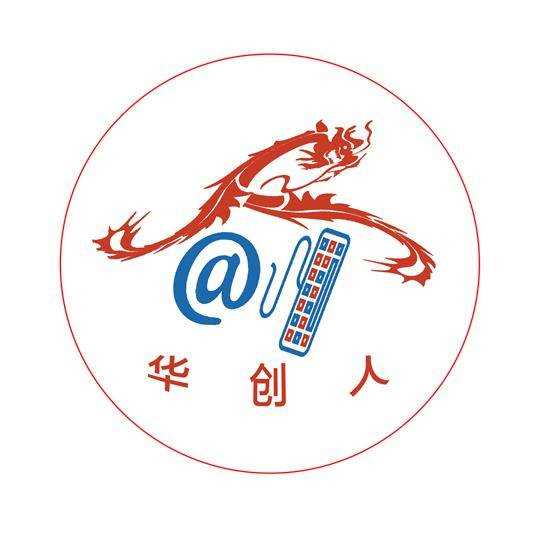 华创高新科技(北京)有限公司