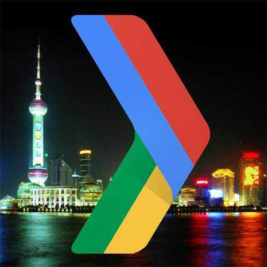 上海GDG