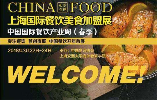 上海新迹展览有限公司