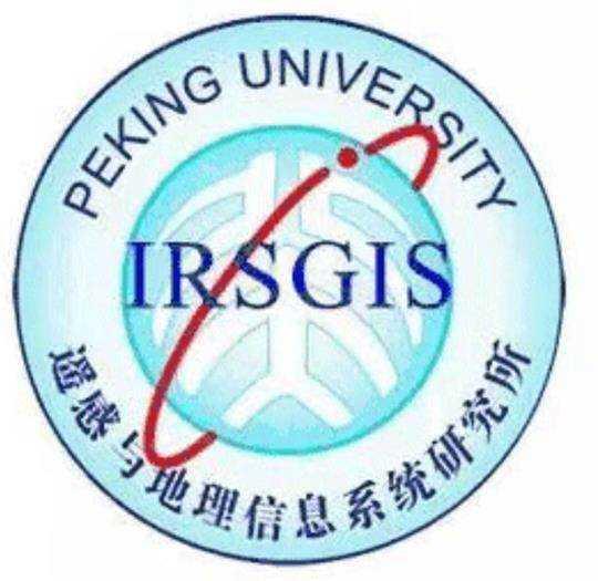 北京大学遥感与地理信息系统研究所
