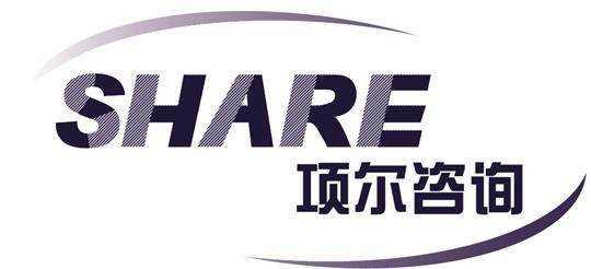 上海项尔管理咨询有限公司