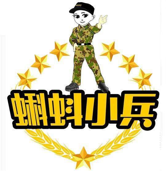 蝌蚪小兵上海站