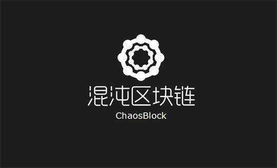 混沌区块链