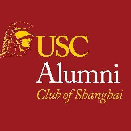 USC Alumni Club of Shanghai