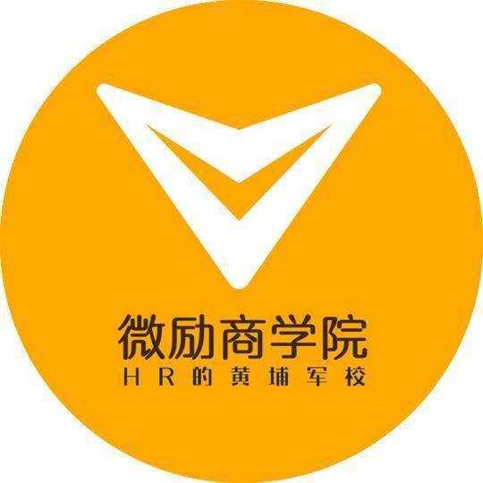北京微励商学院